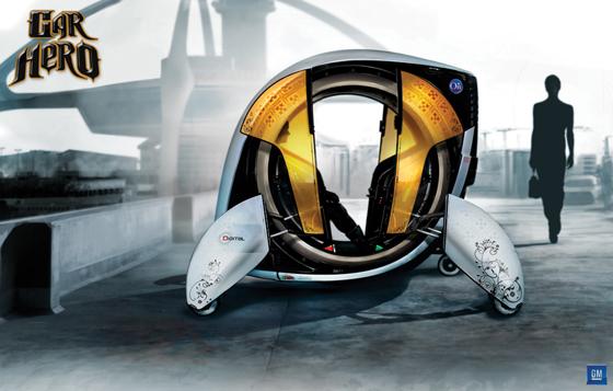 GM Car Hero, General Motors Advanced Design